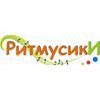 Школа раннего развития для детей «Ритмусики» в Киеве